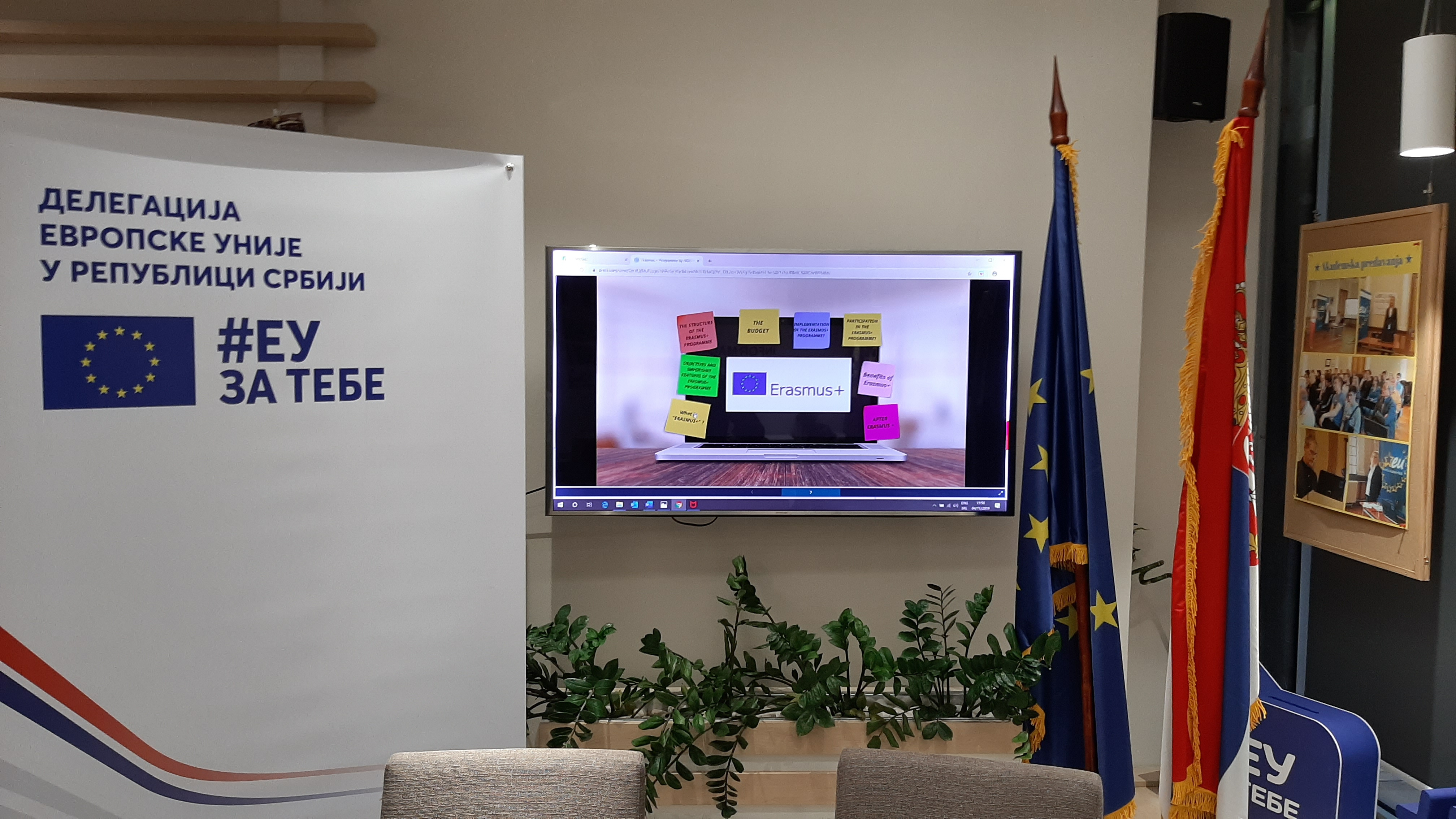 Youth Workers Alliance Vranje/ Youth Association Bell – Capacity Building Activity 5