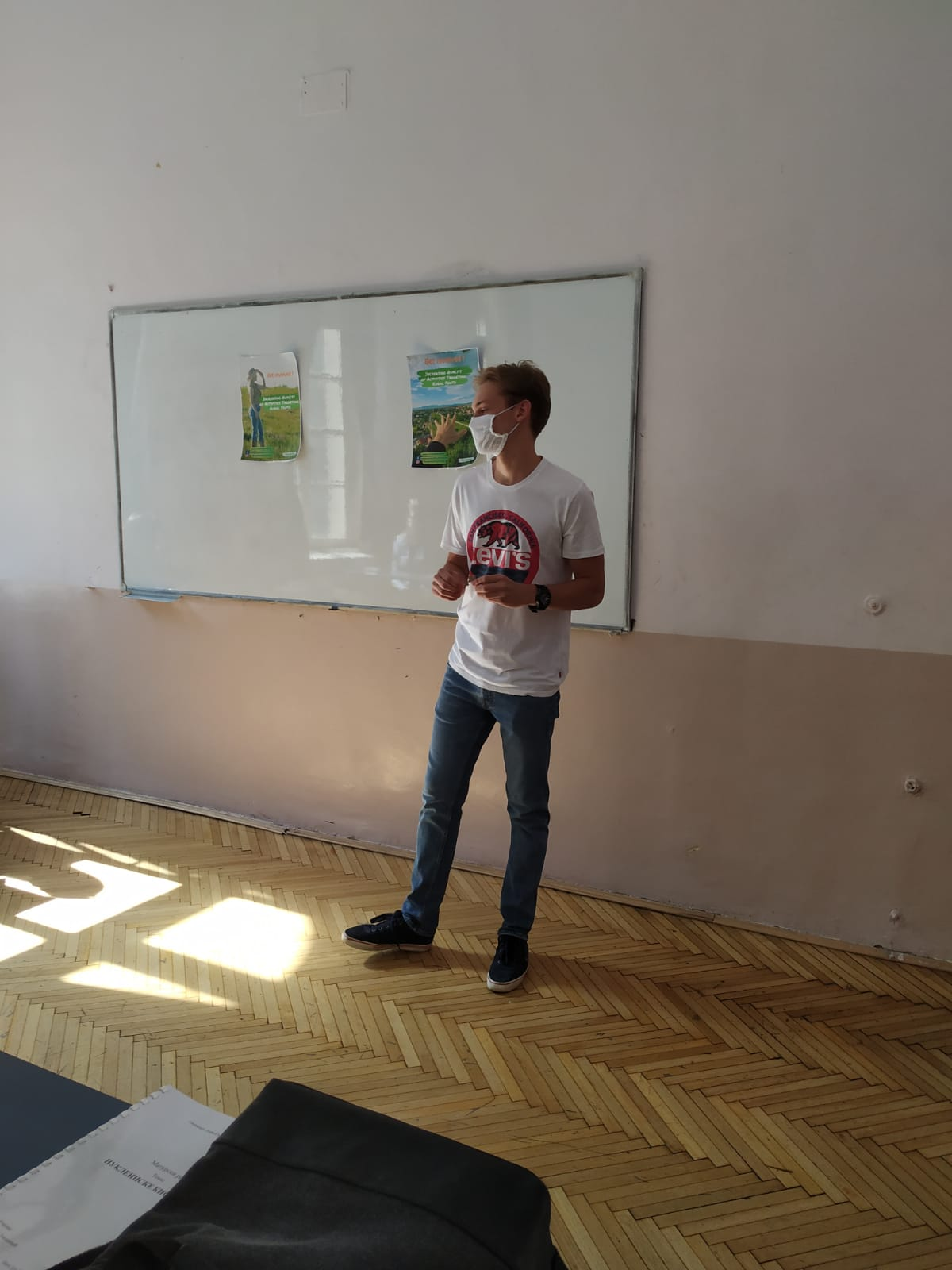 Youth Workers Alliance Vranje/ Youth Association Logos – Capacity Building Activity 6