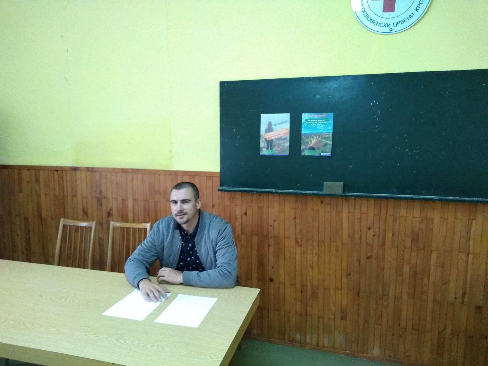 Youth Workers Alliance Vranje/ Youth Association Bell – Capacity Building Activity 4